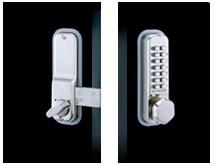 Codelocks KL1200 Electronic Cabinet Lock