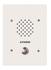 Aiphone LS-NVP/C, 3-Gang Vendal Sub Station, Flush Mount