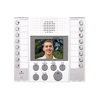 Aiphone AX-8MVW Audio Video Master Station For AX Series - White